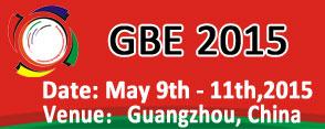 GBE-2015