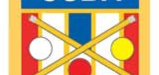 usba-logo-LEFT-BAR
